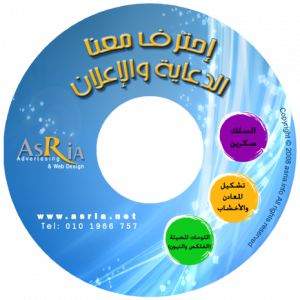 CD Asria