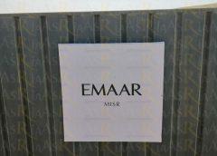 اعمال خارجية لشركة إعمار مصر